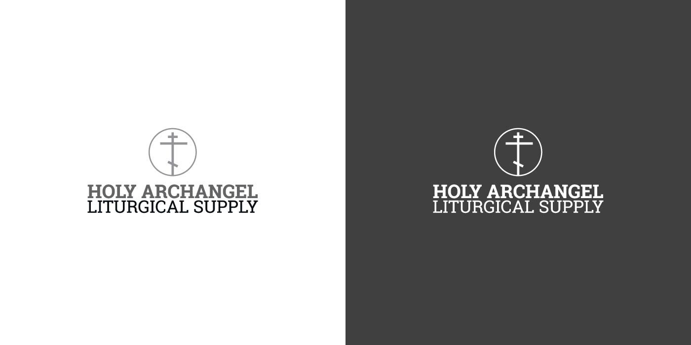 Holy Archangel Liturgical Supply logo design